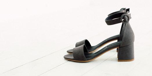 BAHATIKA Vegane Schuhe entdecken!