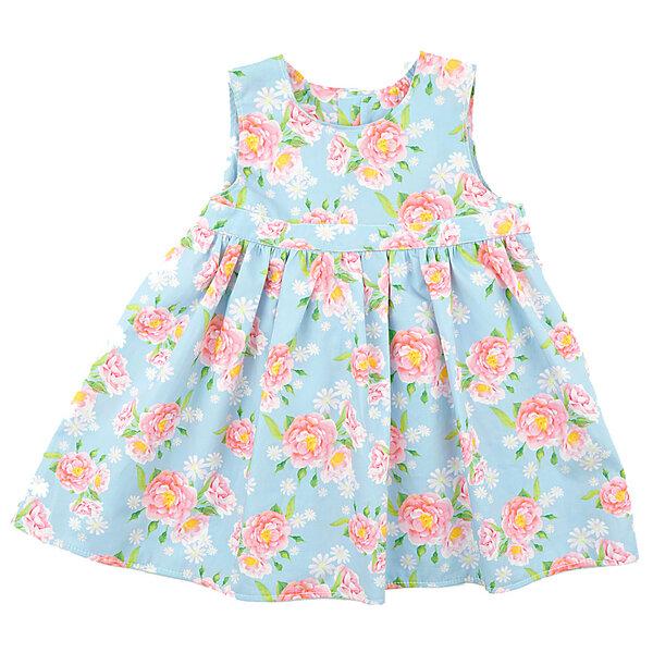 cheap for discount 6cf58 17518 Märchenhaftes Babykleid für