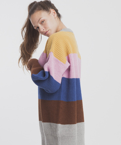 Bunt Gestreifter Oversized Pullover - Pink Stripes Oversized Knit - thinking mu