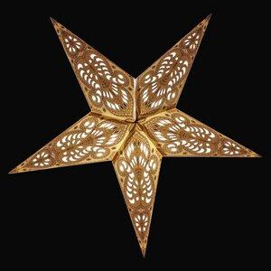 Weihnachtsstern aus Papier -inkl. Beleuchtungsset -Ganesha- leichtgrau - MoreThanHip