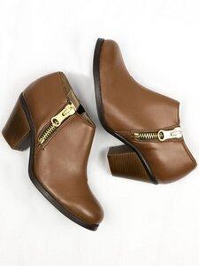 Luxe Schuhe mit Absatz Damen - Will's Vegan Shop