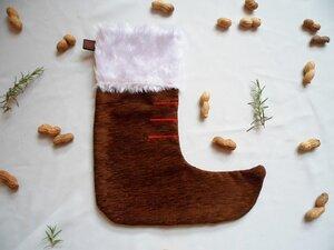 Nikolausstiefel braun aus Reststoffen, Upcycling von Leesha - Leesha