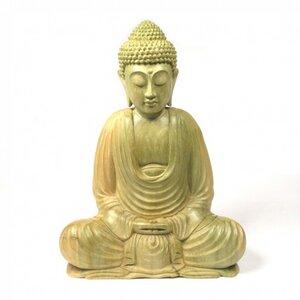 Dhyana Buddha Hibiskusholz 30 cm - Just Be