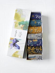 Sockenbox - FLORAL SOCK BOX – Mehrfarbig - Thought | Braintree