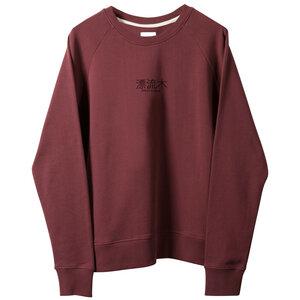 Bestickter Rundhals Sweater  - The Driftwood Tales