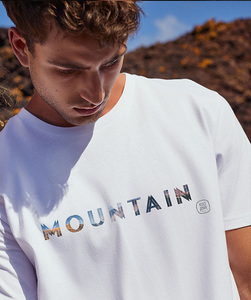 T-Shirt mit Motiv / MOUNTAIN - Kultgut