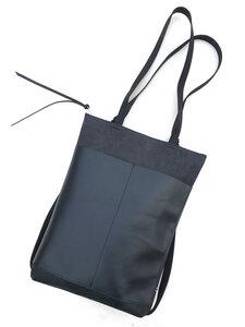 Rucksacktasche BJARNE in wunderschönem schwarzem Mattleder - ELEKTROPULLI