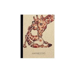 Notizbuch Dahara - 'Baby Giraffe' - Matabooks