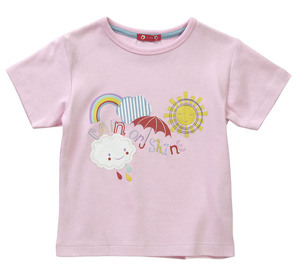 Piccalilly Kurzarm Shirt  Sonne Wolken 100% Baumwolle( bio)  6-12 Monate - piccalilly