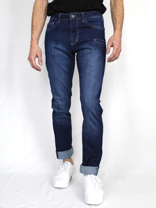 "Reise-Jeans mit Smart Pockets - Slim Fit ""Traveler"" - Torland"