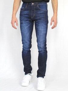 """Jeans mit Smart Pockets und Strahlenschutz - Slim Fit """"Innovator"""" - Torland"""