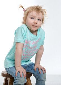 Kids World To See T-Shirt - merijula