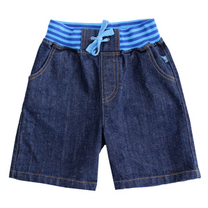 Kinder Shorts  - Enfant Terrible