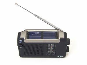 Solar Radio mit Kurbel - Grünspar