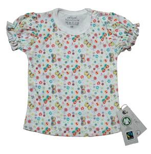 Baby Kombi als Schlafanzug und oder Kurzarmshirt /Hose aus 100% Baumwolle ( bio) - Ebi & Ebi Naturel Line
