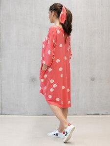 Eukalyptus Kleid Carlotta mit Allover print - CORA happywear