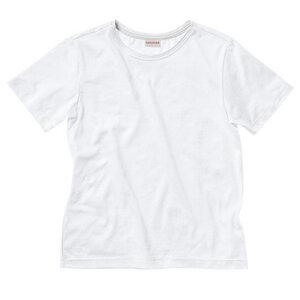 Kinder T-Shirt - Cotonea
