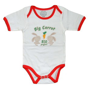 Kurzarmbody Jungen und Mädchen 100% Baumwolle (bio) Big Carrot weiß - Ebi & Ebi Naturel Line