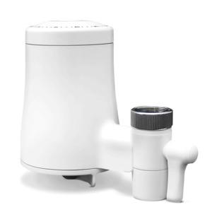 TAPP 2 Twist - Wasserfilter für den Wasserhahn (Aktivkohle-Technologie, filtert Mikroplastik, Chlor, Blei, Pestizide) - TAPP Water
