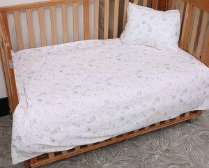 2Tlg. Bettwäsche Bio-Baumwolle Bettbezug 100X135cm - ege organics