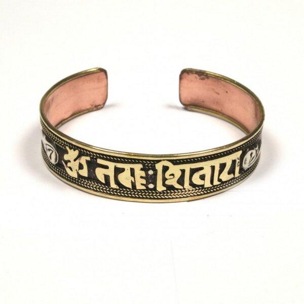 Om Namah Shivaya Armreif