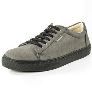 Nabo II Sneaker (grau, Microfaser) - Fairticken