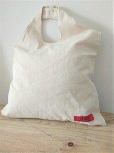 Canvas Tasche | Bio Fair | Classic - milch Basics