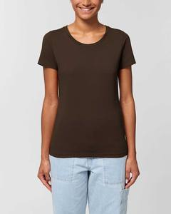 Basic T-Shirt Damen, Bio-Baumwolle, enganliegend, 16 Farben, XS-2XL - YTWOO