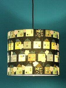 Hängeleuchte In the House - my lamp