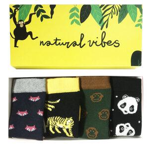 Geschenkboxen Bio GOTS | Kinder | Panda | Affen | Tiger | Fuchs  - Natural Vibes