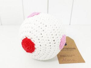 Spielball ALMA - aus Baumwolle gehäkelt, macht Klingelgeräusche - bosnanova