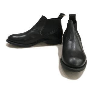 Chelsea Boots, David, vegetabil gegerbtes Leder - Ten Points