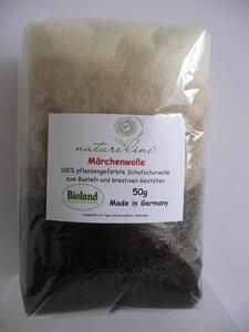 Märchenwolle Naturtöne 50g, Bioland-Qualität - Natureline