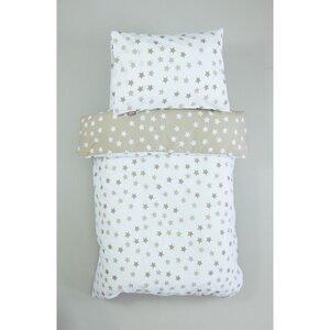 Baby-Bettdeckenbezug + Kissenbezug aus Bio-Baumwolle mit Sternenmotiven - Kadolis