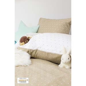 Bettbezug aus Bio-Baumwolle Dunkle Erbse + Kissenbezug - Kadolis