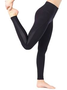 Yogahose - Active Tights  - Mandala