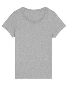 T-Shirt - June Swings - University of Soul