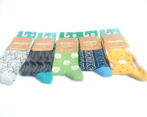 "Biobaumwolle Socken mit "" Frühlingsblume, Flamingo,Hund, Katze und Eule "" Print  - VNS Organic Socks"