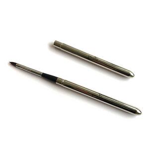 Lippenpinsel mit Umsteckgarnitur - Provida Organics