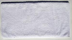 Weißes Badetuch - Preciosa