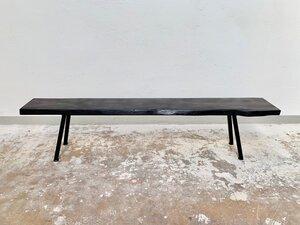 Tribeca - Bank - Bench Black Edition - MYWOODNESS