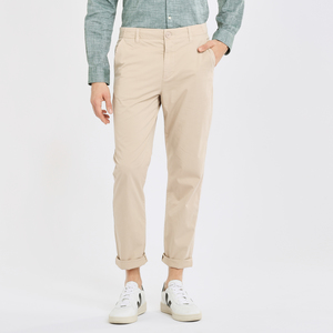 Chinos -  BIRCH loose chino - KnowledgeCotton Apparel