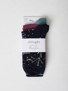 2er-Pack Astrology Bambus Socken  - Thought