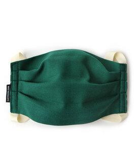 Mund- und Nasen-Maske Eco Canvas, doppellagig - Gary Mash