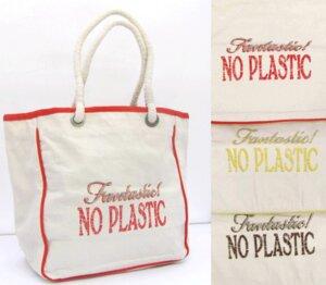 Organic Bag 'Fantastic' - accessu