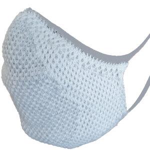 Wiederverwendbare Bio-Mund- und Nasenmasken mit Gummi (weiß) Sport - ACHAHHA®