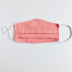 Dreierpack - Behelfsschutzmaske/Mund-und Nasenmaske für Kinder aus Bio-Musselin Baumwolle  - Peter Jo Kids