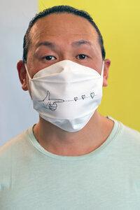 Face Mask #SPREADLOVE - recolution