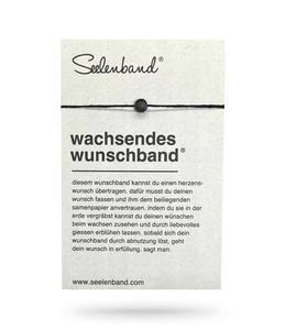 Wachsendes Wunschband (Version Freundschaftsband) - Himal Hemp