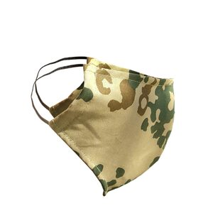 Gesichts-Maske Alltagsmaske Behelfsmaske Öko-Tex Baumwolle 60°waschbar NATUREHOME versch.Farben - NATUREHOME